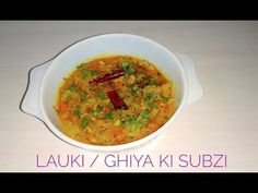 Bottle Gourd or Lauki is very common and bowering dish at the Indian kitchen specially kids are hate about Luki, but in reality this vegetable having a large amount of water and dietary fibers. Learn how make Lauki tasty with few ingredients, tomato, onion and some species watch, make and enjoy the recipe.