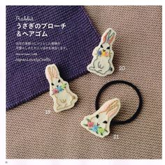 Embroidery Accessory Pattern Japanese Hand by JapanLovelyCrafts