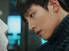 Healer | Ji Chang Wook | Park Min Young | kdrama | gif