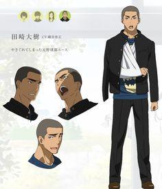 Tazaki Daiki