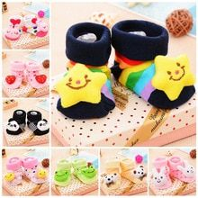 Buy Baby Socks Floor Non-slip Cotton Cartoon Doll socks with bells Baby Girls Boys Soft Cute Boots at www.babyliscious.com! Free shipping to 185 countries. 21 days money back guarantee. Shipping Packaging, Cute Boots, Baby Socks, 21 Days, Baby Girls, Cartoon, Dolls, Countries, Floor