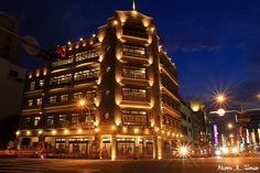 Historical spot - Lin Department Store, Tainan  #Taiwan  台南 林百貨