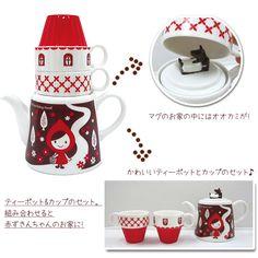 y ahora...dónde está el lobo feroz??????en la casita de la abuela tomando el te!!!!!!!!