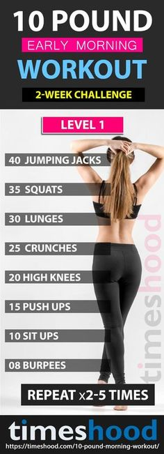 Lose 10 pounds in 3 weeks with this early morning workout plan. Best plan for beginner and advanced to lose 10 pounds in 2 weeks fast. Best weight loss tips for women. Fat burning workouts for overweight women.I can try these when Im on Workout Morni Morning Workout Plan, Early Morning Workouts, 2 Week Workout Plan, Morning Exercises, Weekly Exercise Plan, Dancer Workout Plan, Morning Gym, Exercise Plans, Quick Weight Loss Tips
