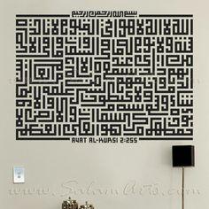 Islamic Wall Art Decal of Ayat Al Kursi in Square Kufic Arabic Calligraphy Art, Arabic Art, Calligraphy Alphabet, Islamic Art Pattern, Pattern Art, Arabesque, Islamic Posters, Celtic Art, Celtic Dragon