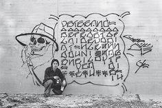 Chaz Bojorquez with his cholo graffiti. via news.upperplayground.com #upnews