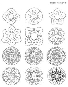 Daum 블로그 - 이미지 원본보기 Chinese Patterns, Ethnic Patterns, Beading Patterns, Stencil Painting, Fabric Painting, Coloring Books, Coloring Pages, Korean Painting, Cd Crafts