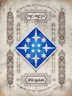 Silmarillion heraldry: Gil-galad by Aglargon.deviantart.com on @DeviantArt