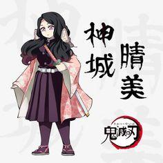 KnY OC/ Yukiko Matsuoko/ Breath of Winter by on DeviantArt Dark Anime Girl, Anime Demon Boy, Oc Manga, Anime Oc, Demon Slayer, Slayer Anime, Cute Anime Wallpaper, Hero Academia Characters, Cute Anime Character