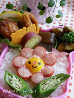 Ameblo.jp: お花のお弁当(キャラ弁、デコ弁) Bento Box Lunch For Kids, Cute Bento Boxes, Cute Snacks, Cute Food, Kawaii Bento, Food Art For Kids, Bento Recipes, Kids Menu, Food Decoration