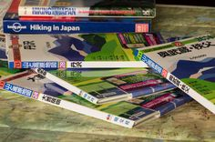 A rundown of the planning that goes into preparing for a multi-day hike in Japan.