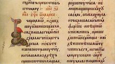 Андрониково Евангелие, XV в. буквица