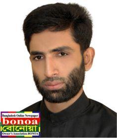 Abdullah Zia-BONOA