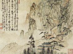 Shitao  清代-石濤