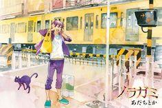Чтение манги Бездомный Бог 17 Экстра 67.1 - самые свежие переводы. Read manga online! - ReadManga.me