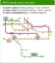 새싹비빔 :: 에버랜드 셔틀버스 이용방법/요금/탑승위치 대중교통 모두 정리 Line Chart, Diagram, Spaces