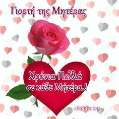 Good Morning, Happy Birthday, Avon, Flowers, Artwork, Buen Dia, Happy Brithday, Work Of Art, Bonjour