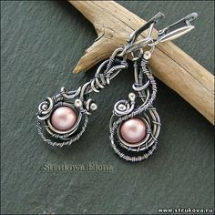 Strukova Elena - author's jewelry - and again my favorite asymmetrical earrings