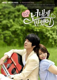 Heartstrings (Korean Drama).
