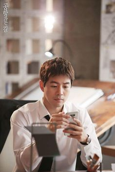 Lee sang yoon in 'on the way to the airport'