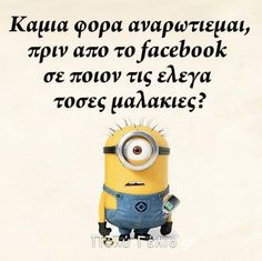 The Best 26 Funny Pictures Of 2019 Funny Greek Quotes, Funny Quotes, Funny Memes, Jokes, My Minion, Minions, Ancient Memes, Picture Video, Like4like