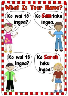 Poster to share 'Ko wai tō ingoa?' and response in Māori. Free and printable from Classroom Treasures. Free Poster Printables, What Is Your Name, Kos, Teaching Ideas, Kindergarten, Parents, Language, Teacher, Clip Art