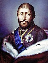 King George XII was the last king of Kartli and Kakheti, which was annexed by Russia in The Bagrationi royal family fled the kingdom. The current pretenders' restoration to the throne is discussed in Georgian society Fall Of Constantinople, Georgia Country, Classical Antiquity, Royal House, Black Sea, King George, Present Day, Good Old, Cover Photos