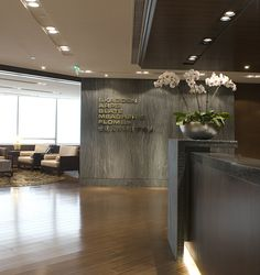 Robarts Interiors and Architecture - Skadden Arps