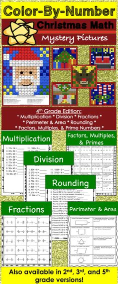 Christmas math activity (Color by Number) for 4th grade makes practicing multiplication, division, rounding, fractions, perimeter, area, factors, multiples, and prime numbers fun! Included are 6 different Christmas color by number math activities. Each activity addresses a different 4th grade math skill.