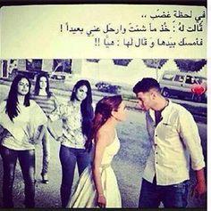 نفسي اصدق بس قويه  ههههههه واذا فيه اكيد مش عربي