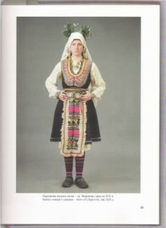 Festive dress, Chiprovtsi