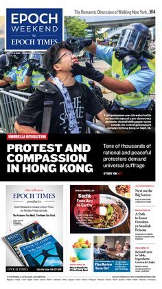 Hong Kong Protesters Risk All Hoping for Democracy|Epoch Times #Commentary #editorialdesign
