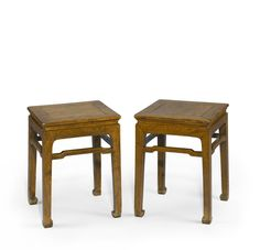 A pair of huanghuali square stools, fangdeng, 17th-18th century