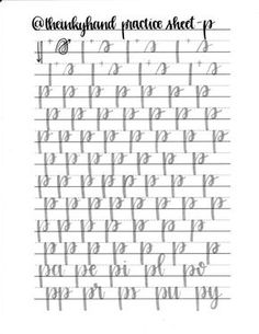 Alfabeto completo minúscula cepillo Letras hojas por theinkyhand