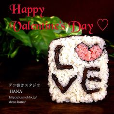 『LOVE』の飾り巻き寿司 文字シリーズのデコ巻きです◡̈♥︎