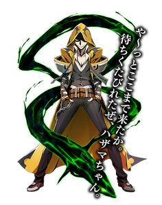 http://www.blazblue.jp/cf/ac/images/character/v_terumi.png