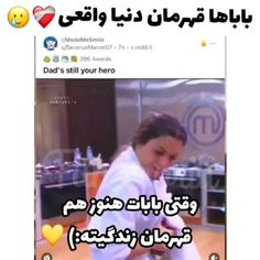 Funny Videos Clean, Feel Good Videos, Cute Funny Baby Videos, Crazy Funny Videos, Funny Videos For Kids, Cute Couple Videos, Cute Funny Babies, Bad Girl Quotes, Valentine's Day Quotes
