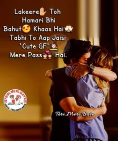 """Love Shayari 300k shared a post on Instagram: """"😍😍😍😍😍 Tag someone ♥️😍🙈 Follow us @teri.meri.bate for more"""" • Follow their account to see 3,272 posts. Cute Love Quotes, Romantic Love Quotes, M Letter Design, Sweet Relationship Quotes, Cute Love Lines, Follow Us, Lettering Design, Posts, Feelings"""