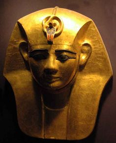 Pharaoh Amenemope 21st Dynasty