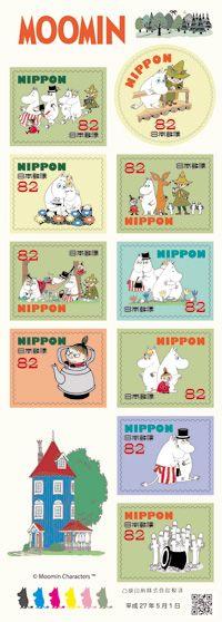 Mumin Briefmarken