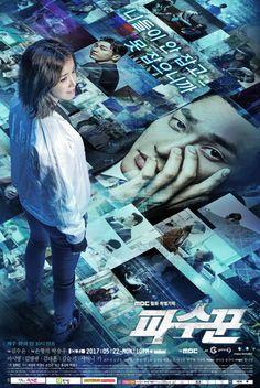 --Justice is at the senter of this highly suspenseful police/prosecutor's office/vigilante drama. Korean Drama Romance, Korean Drama 2017, Korean Drama Movies, Kpop, Korean Drama Online, Kim Young Kwang, Crime, Drama Tv Series, Drama Film