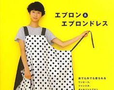 Simple Straight Sewing 'APRON' by Yoshiko Tsukiori (Japanese craft book, Japanese sewing book)