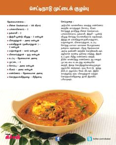 Veg Recipes, Indian Food Recipes, Asian Recipes, Vegetarian Recipes, Snack Recipes, Dinner Recipes, Cooking Recipes, Ethnic Recipes, Cooking Tips