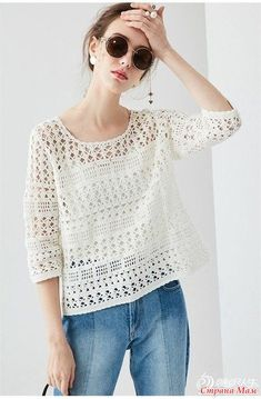 The weather& warming up. We have prepared a wonderful project. We continue with summer knitting models. Crochet blouse models have construction. Pull Crochet, Gilet Crochet, Mode Crochet, Crochet Shirt, Crochet Cardigan, Crochet Lace, Crochet Stitches, Crochet Patterns, Black Crochet Dress