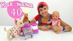 Как МАМА. Серия 40. Играем в супермаркет. Кукла Эмили, Маша и Подружка г...