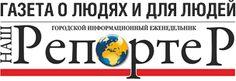 Итоги местных выборов: как днепродзержинские избиратели голосовали на округах