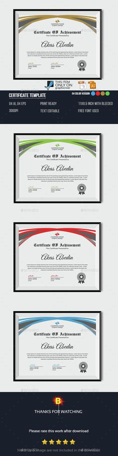 Certificate Template Vector EPS, AI. Download here: http://graphicriver.net/item/certificate-template/14912505?ref=ksioks