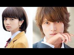 Japanese Romantic Movie (2014) _HD (Eng. Sub) - YouTube Movies 2014, Japanese Drama, Romantic Movies, Wattpad, Asian, Youtube, Movies, Asian Cat