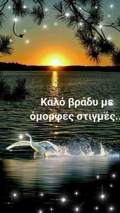 Good Night, Album, Biblia, Have A Good Night, Good Morning, Polish Sayings, Nighty Night