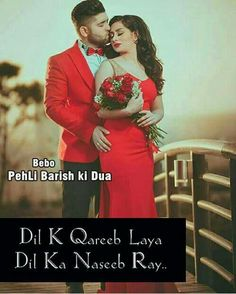 Khudaya Ve Haayee . Ishq hai kaisa ye Aajib Re. Romantic Poetry, Romantic Quotes, Love Quotes, Love Is Sweet, My Love, Henna, Qoutes, Lyrics, Sad